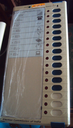 electronicvotingmachine