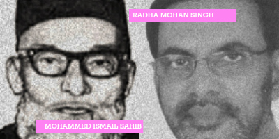 MohammedIsmailSahib_RadhaMohanSingh_uniformcivilcode.jpg.