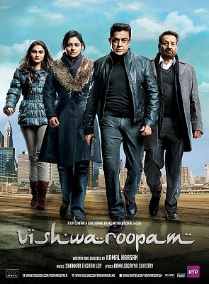 Vishwaroopam_poster