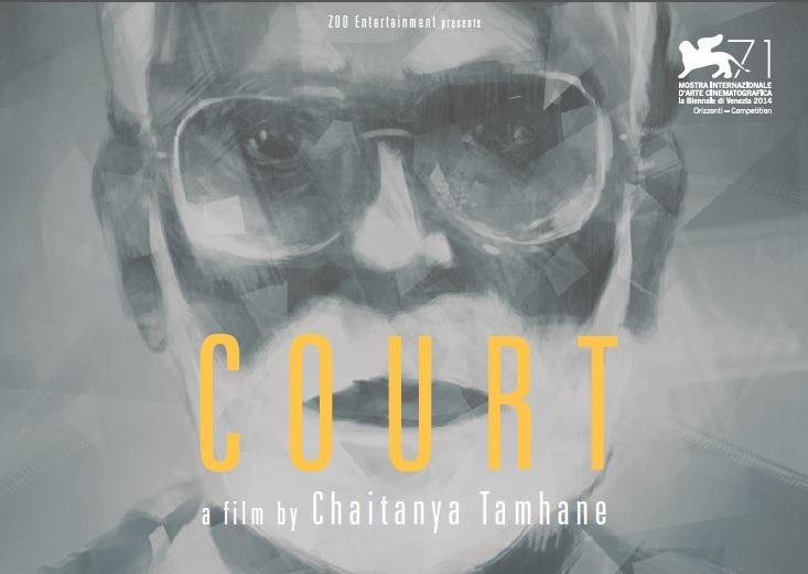 Court_ChaitanyaTamhane_poster