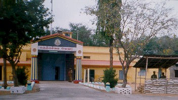 On August 26, 2011, authorities at the Vellore Prison (above) received the communication from Rashtrapathi Bhavan that the President of India had rejected the clemency petition filed by three Murugan, Santhan and Perarivalan. The image above is from the website of the Tamil Nadu Prison Department.