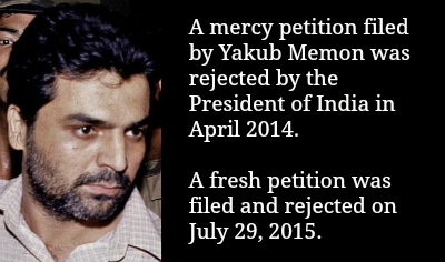 YakubMemon_mercypetition